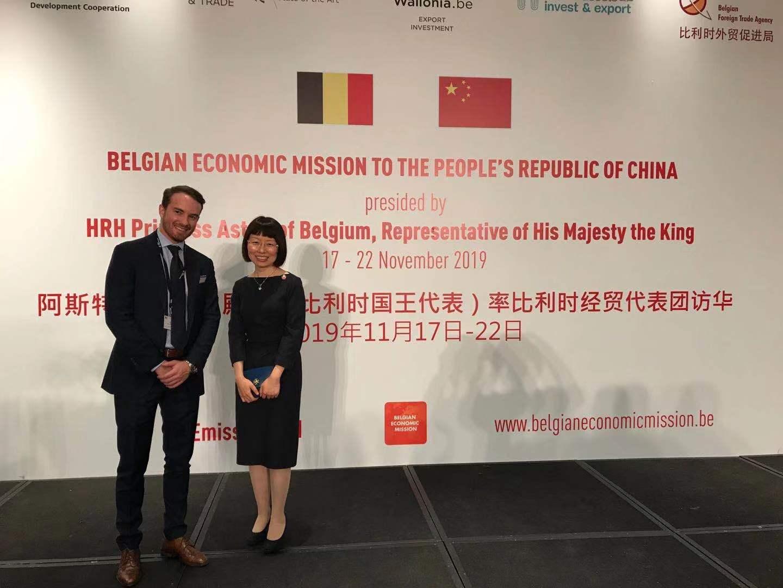 Exportation pharma Chine